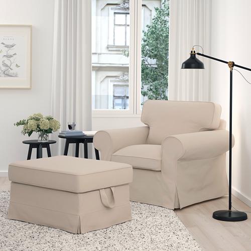 UPPLAND armchair