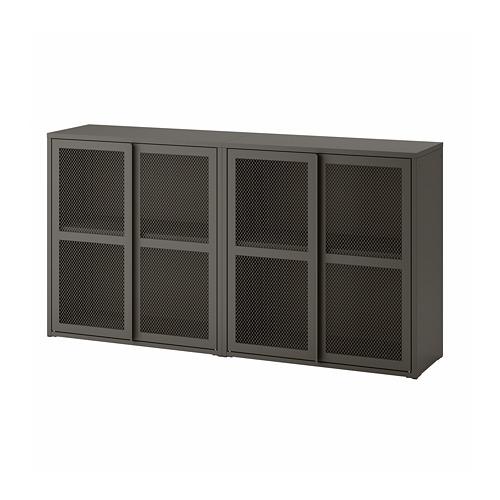 IVAR cabinet with doors