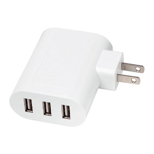 KOPPLA 3-port USB charger