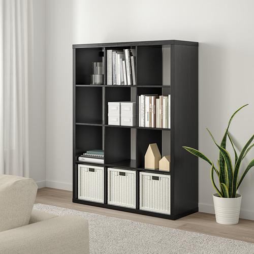 KALLAX shelf unit
