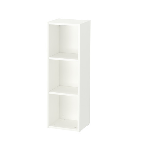 SMÅGÖRA shelf unit