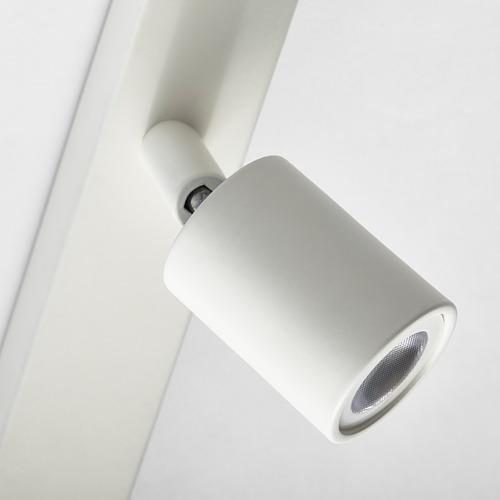 BÄVE guía de iluminación 5 focos LED integrada