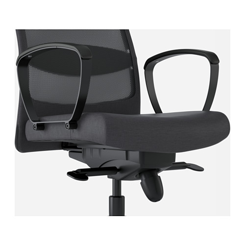 MARKUS office chair